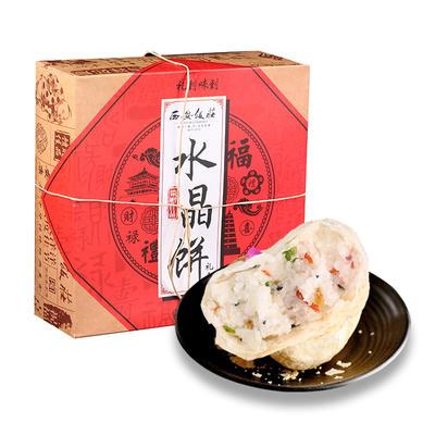 天猫好价推荐,甜到心窝里的西安饭庄水晶饼19.8两盒