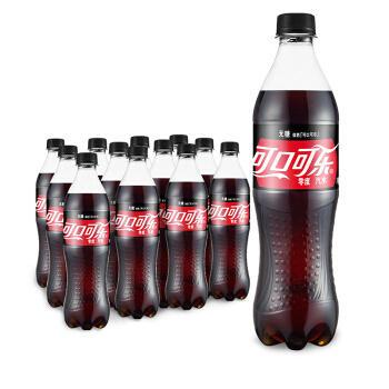 限时低价25.9元,京东自营零度可口可乐500ml*12瓶