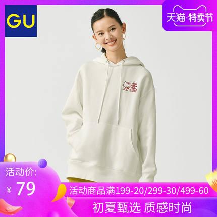 天猫大牌优惠精选,GU x Hello Kitty联名卫衣特价79元