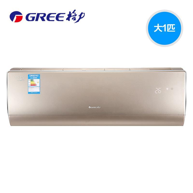 变频空调哪个牌子好?变频空调品牌排行榜