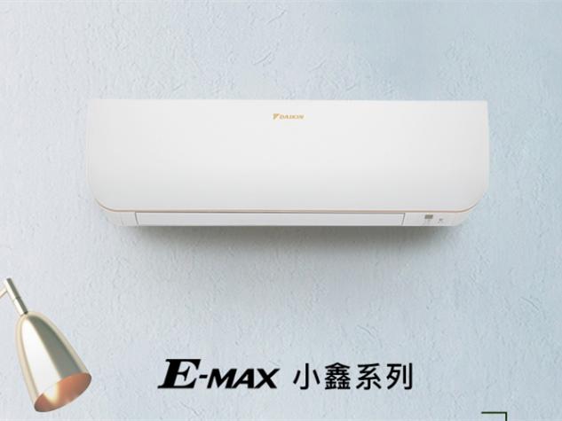 空调哪个牌子好_好用的空调品牌排行榜