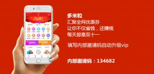 京东优惠券怎么领取?京东领券app自用省钱分享赚钱