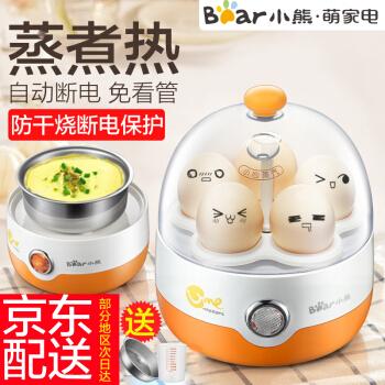 超好用的家用方便蒸蛋器,京东配送券后价39元