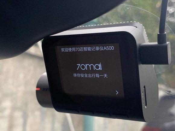 行车记录仪什么牌子好_70迈智能行车记录仪A500测评