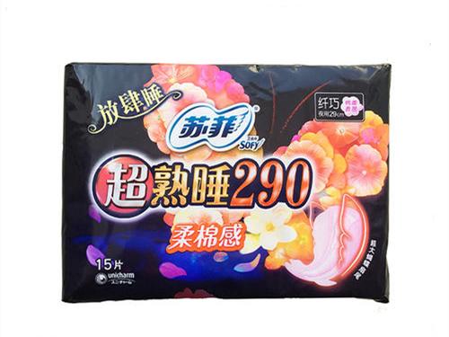 卫生巾什么牌子好_卫生巾品牌排行榜推荐