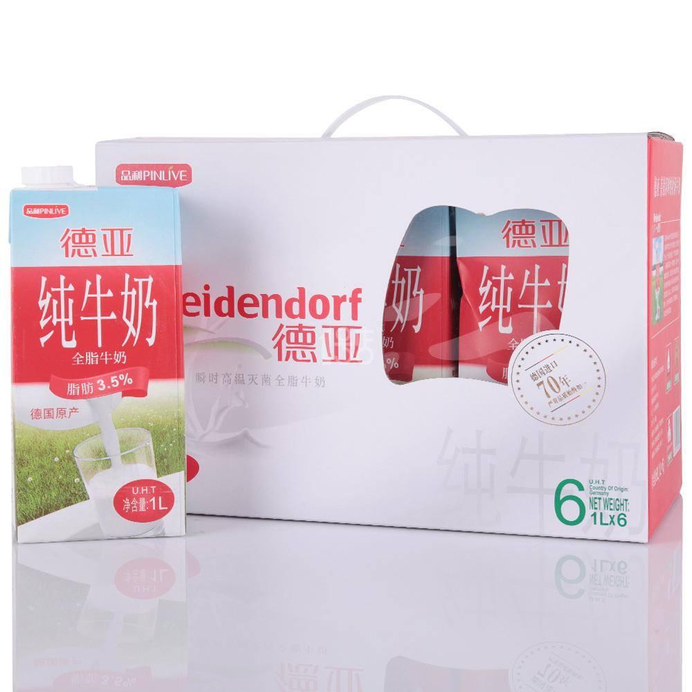 进口牛奶哪个牌子好_进口牛奶品牌排行榜推荐