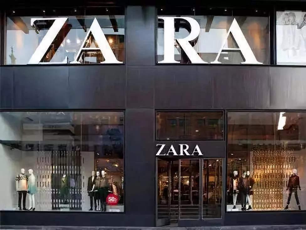 zara是什么牌子怎么读_zara是哪个国家的牌子